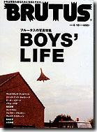BRUTUS:「Boys' Life」
