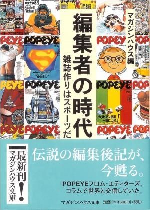 100221popeye11