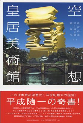 100607kokyobook