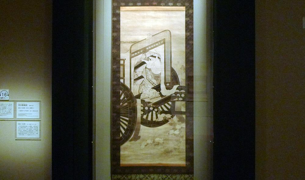岩佐又兵衛の画像 p1_25