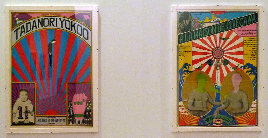 【東京】千代田区議選の「全裸ポスター候補」がすごい©2ch.net YouTube動画>1本 ->画像>18枚