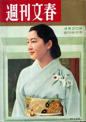 100803bunshun1