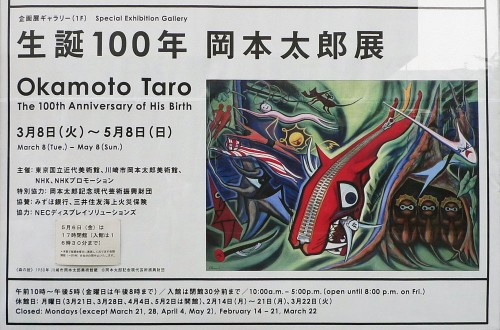 110502taro1