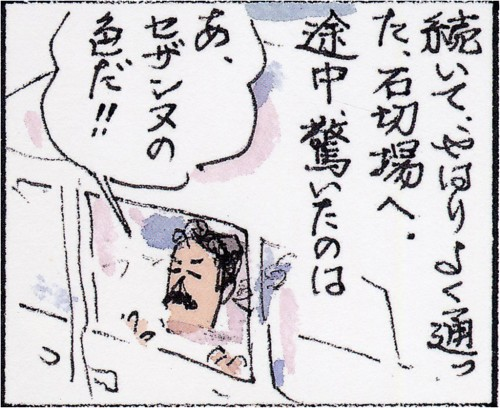 120411yamaguchi1