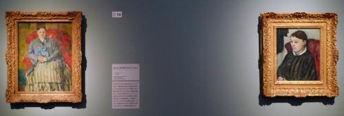 120601cezanne63