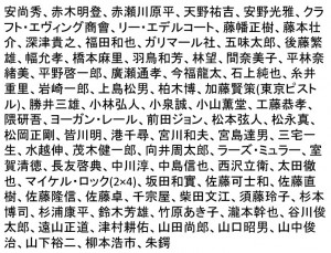 121123zuroku_522b